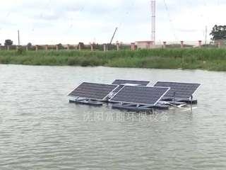太阳能智能推流曝气机